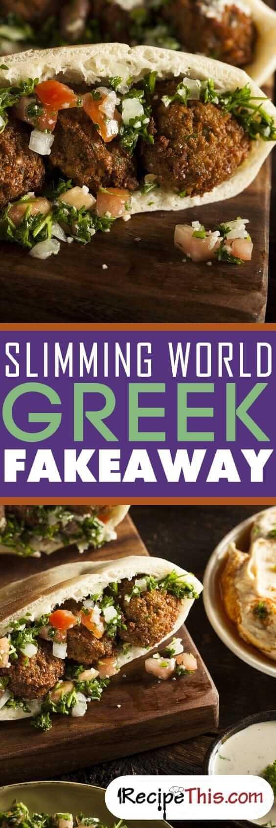 Slimming World Greek Fakeaway